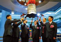 2011年4月28日于深圳证券交易所成功上市