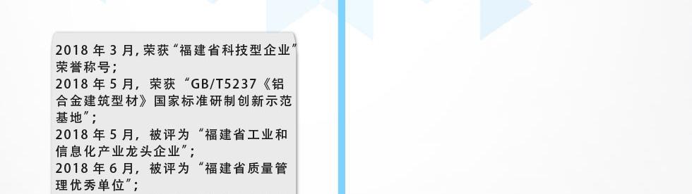 企业历程_02.jpg